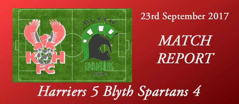 23-09-17 – Report – Harriers 5 Blyth Spartans 4