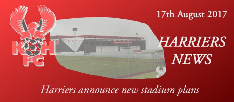 17-08-17 - Harriers announce new stadium plans