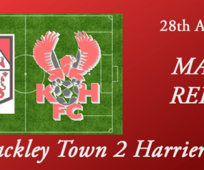 28-08-17 – Report – Brackley Town 2 Harriers 0