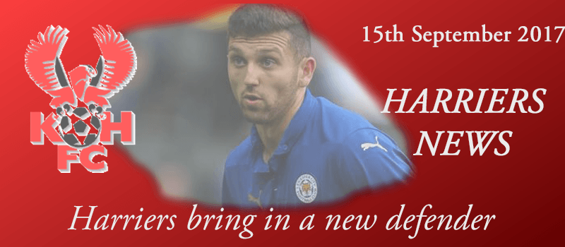 15-09-17 - Harriers bring in a new defender