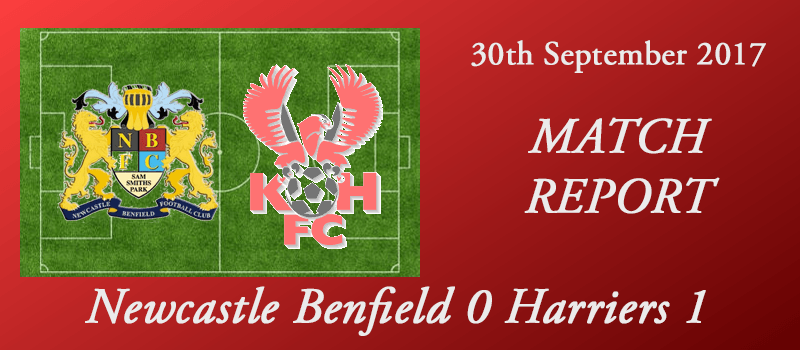 30-09-17 - Report - FA Cup 3rd Qual Rd - Newcastle Benfield 0 Harriers 1