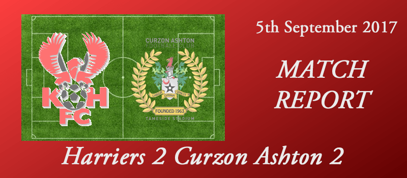 05-09-17 - Report - Harriers 2 Curzon Ashton 2