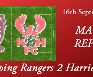 16-09-17 – Report – FA Cup 2nd Qual Rd – Deeping Rangers 2 Harriers 4