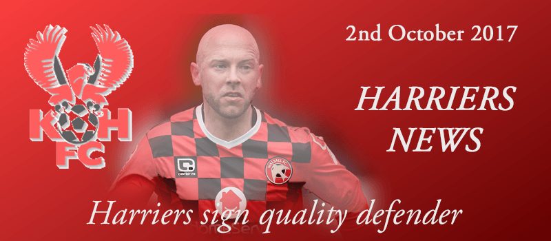 02-10-17 - Harriers sign quality defender