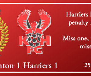 25-08-18 – Report – Curzon Ashton 1 Kidderminster Harriers 1
