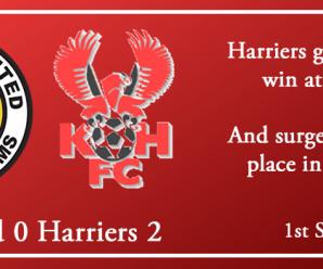 01-09-18 – Report – Boston Utd 0 Kidderminster Harriers 2