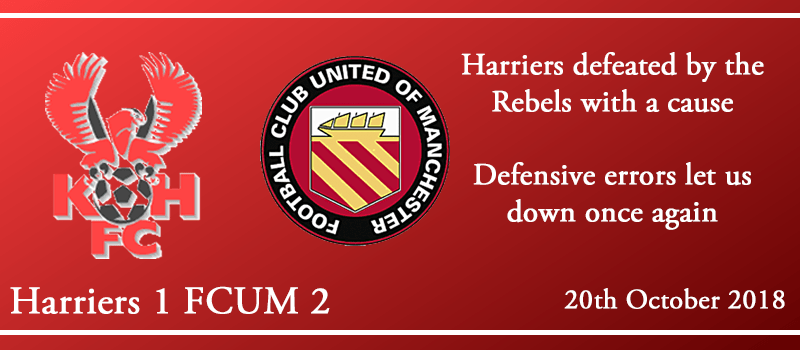 20-10-18 - Report - Kidderminster Harriers 1 FC Utd of Manchester 2