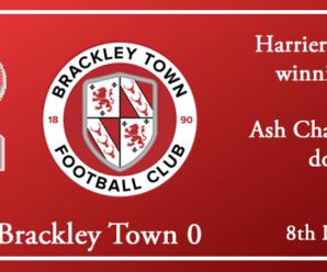 08-12-18 – Report – Kidderminster Harriers 2 Brackley Town 0