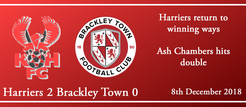 08-12-18 – Report – Kidderminster Harriers 2 Brackley Town 0