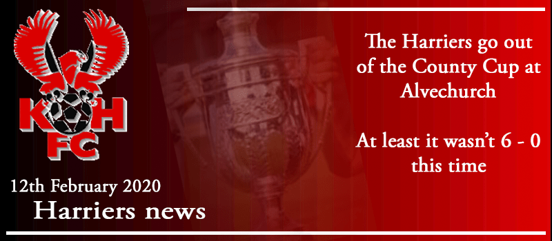 12-02-20 - News - Harriers go out of the County Cup
