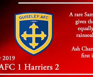 10-12-19 – Report – Guiseley AFC 1 Kidderminster Harriers 2