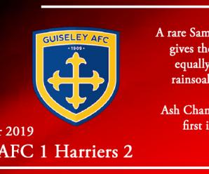 10-12-19 – Report – Guiseley AFC 1 Kidderminster Harriers 2