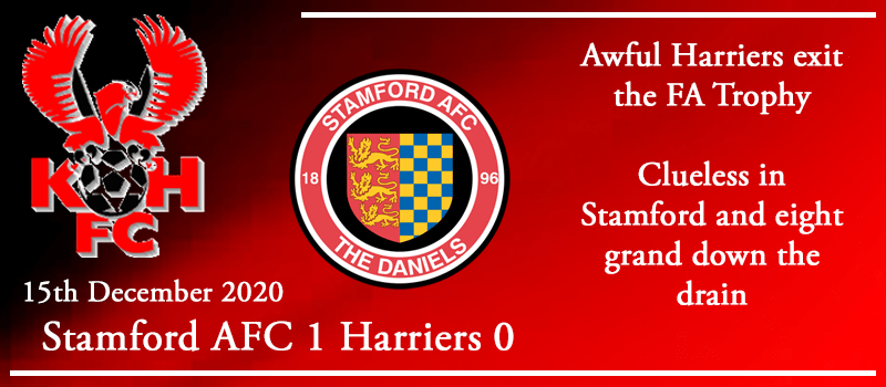 15-12-20 - Report - Stamford AFC 1 Kidderminster Harriers 0
